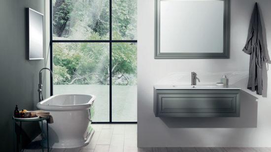 gaia-mobili-3-edil-mea-prodotti-edilizia-bagno-clima-pavimenti-giardino-accessori-matera-basilicata
